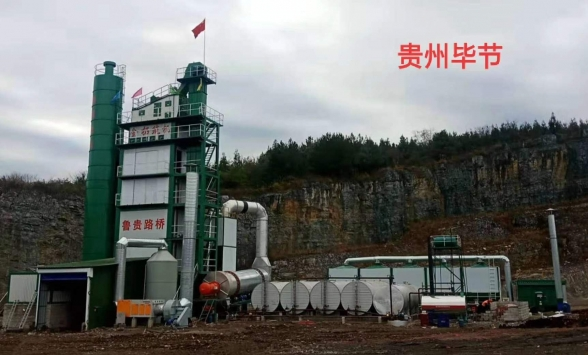 西安LQB2500环保型强制式沥青搅拌站